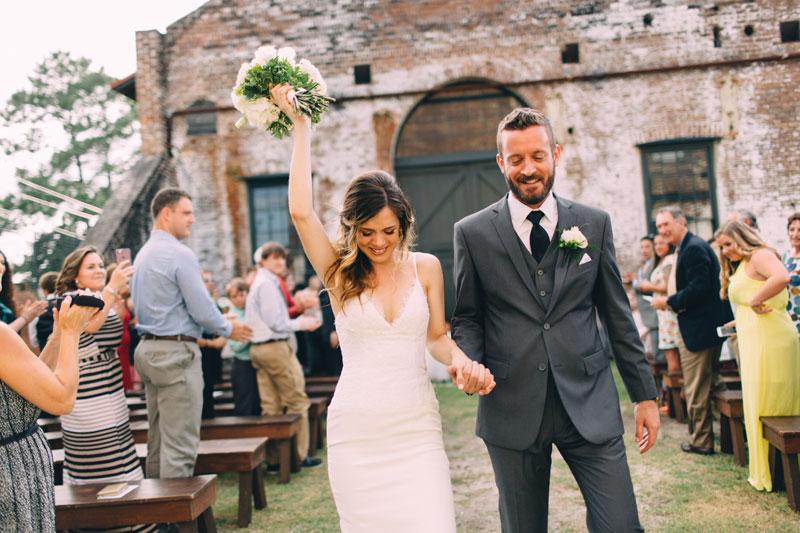 michellescottphotography-brittany+paul_atlanta_wedding_photographers_railroad_museum_wedding_savannah-134