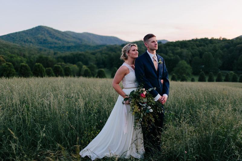 Aska-Farms-Blue-Ridge-Wedding-Michelle-Scott-Photography-133