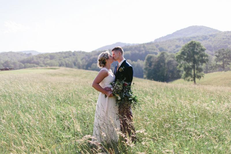 Aska-Farms-Blue-Ridge-Wedding-Michelle-Scott-Photography-56