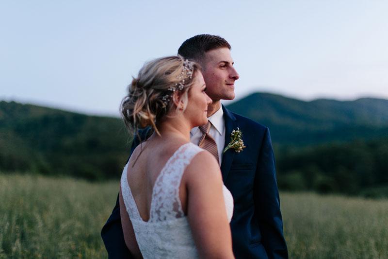 Aska-Farms-Blue-Ridge-Wedding-Michelle-Scott-Photography-132