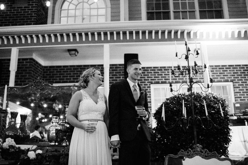Aska-Farms-Blue-Ridge-Wedding-Michelle-Scott-Photography-155